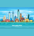 philadelphia pennsylvania city skyline color vector image vector image