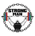 strong man 0003 vector image