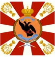 colored flag life guards izmailovo regiment vector image vector image