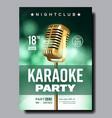 karaoke poster broadcast object karaoke vector image vector image