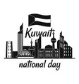 national day kuwait background simple style vector image vector image