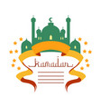 ramadan greeting card with mosque and calligraphy vector image vector image
