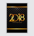 2018 new year gold glossy background vector image vector image