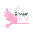 breast cancer fund label in vector image vector image