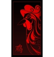 Hieroglyph Rooster vector image