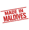 made in maldives stamp vector image vector image