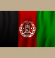 afghanistan realistic waving flag national vector image