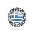 greece flag hellas design art in colorful vector image vector image