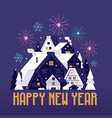 winter village happy new year card vector image vector image