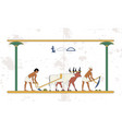 ancient egypt background peasants with a team of vector image vector image