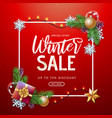 christmas holiday winter big sale poster vector image