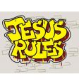 jesus rules vector image