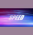High speed hi-tech abstract technology