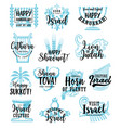 jewish culture religious lettering sketch vector image vector image