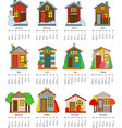 set of houses in vector image