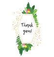 thank you card decorated golden frame vector image vector image
