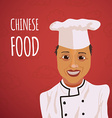Cartoon Character Asian Cook vector image vector image