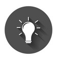 idea icon flat light bulb icon with long shadow vector image vector image