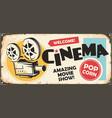 retro cinema ad vector image vector image
