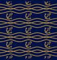 seamless pattern with ropes and anchors dark blue vector image vector image
