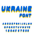 Ukraine font Ukrainian flag on letters National vector image vector image