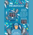 rheumatology medical clinic or hospital banner vector image vector image