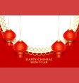 chinese new year lantern decoration with text vector image