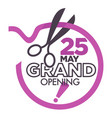 grand opening ceremony isolated icon ribbon and vector image vector image