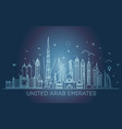 linear banner of united arab emirates vector image vector image