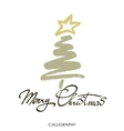 Merry Christmas text design logo vector image