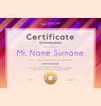 modern certificate template with red pink vector image vector image