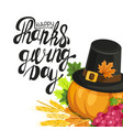 hand drawn happy thanksgiving lettering typography vector image vector image