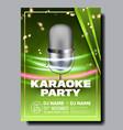 karaoke poster vintage karaoke studio vector image vector image