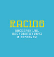 monospaced slab serif font in cyber style vector image