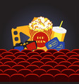 movie cinema hall vector image vector image