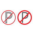 no parking line and glyph icon prohibited and vector image vector image
