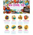 back to school study sketch landing page vector image