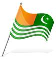 flag of Azad Kashmir vector image vector image