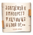 Russian alphabet birch-bark background