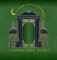 Ramadan Karem greetings vector image
