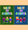 back to school with schoolchildren reading books vector image vector image
