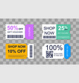 set of coupons with promotions and discounts vector image