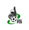 sport beer pub isolated icon vector image vector image