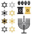 Jewish stars religious icon set vector image