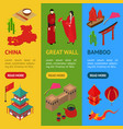 china touristic banner vecrtical set isometric vector image