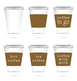 cup of coffee in large glasses icon in colorful vector image vector image