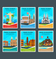 design template of various travel cards with vector image