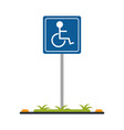 handicap parking sign icon imag vector image vector image