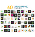 infographic templates vector image vector image