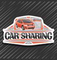 logo for car sharing vector image vector image